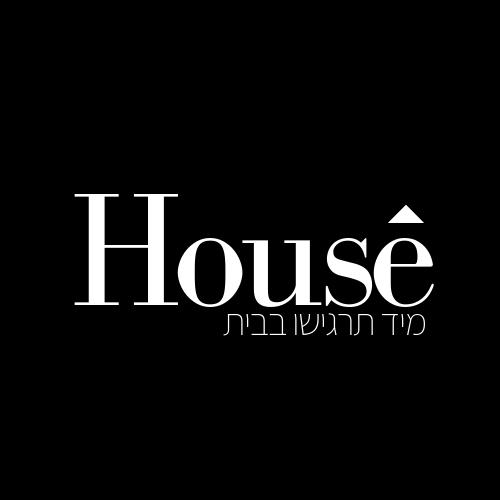 HOUSE מגזין עיצוב הבית